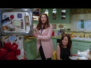 Девочки Гилмор / Gilmore Girls.8 сезон.Трейлер (2016) [1080p]