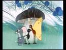 Грибок-теремок (мультфильм) (СССР, 1958 год)