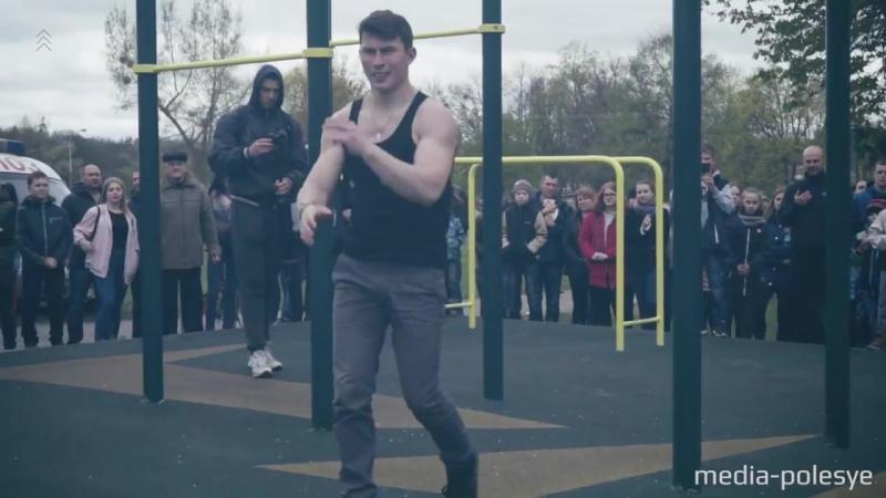Street workout Pinsk