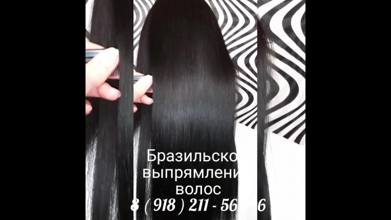 Керапластика волос, гидрозаряд волос, биксипластика волос в Краснодаре