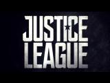 Второй трейлер фильма «Лига справедливости»
