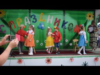 Праздник День села танец
