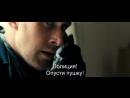 Место Под Соснами | The Place Beyond the Pines (2012) Убийство Люка