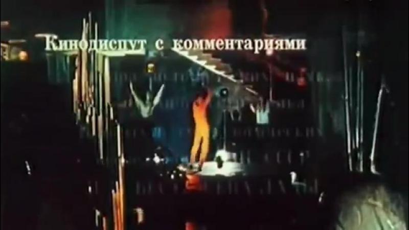 СКОЛЬКО ЛИЦ У ДИСКОТЕКИ - Часть 1 1980 г
