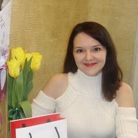 Наталья Чайкина