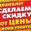 г.Волхов Автозапчасти ВАЗ и Иномарки  СПИННЕРЫ