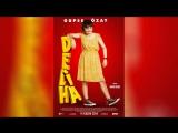 Делиха (2014) | Deliha