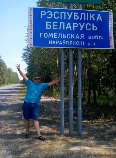 Дмитрий Шеленговский