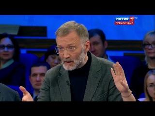 С. Михеев. 60 минут. Несостоявшийся допрос и пресс-конференция Януковича 25.11.16 (все реплики)