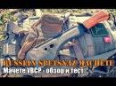 Мачете русского спецназа УВСР Обзор Тест