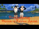 The Sims 4: Создание персонажей. Близняшки Талия и Келли Далас. №3