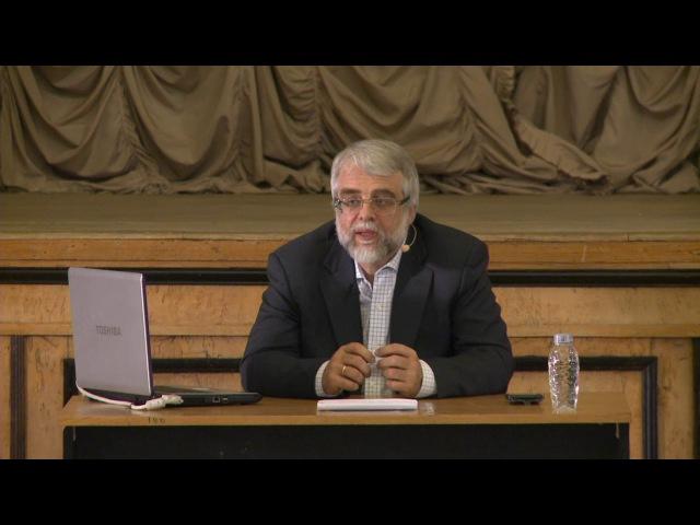 Еврейская Библия и греческая Библия: интерпретации сакрального текста