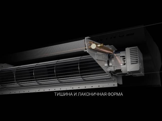 завесы WING от VTS - официальное видео