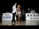 4K 2017 WDSF World Open Latin in Tokyo | Gabriele Goffredo - Anna Matus, MDA | Honor Rumba