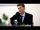 Валентин Стрыкало-наше лето(cover) (cover)
