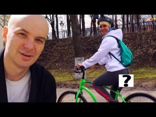 Вибратор и велосипед. Интервью о сексе. Смех Дианы. 18+