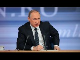 Владимир Путин: итоги большой пресс-конференции 2016