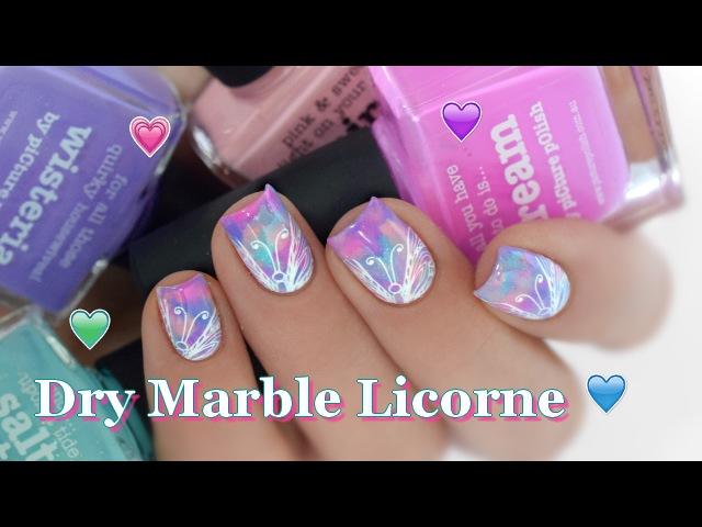 [ Nail Art ] Dry Marble Couleur Licorne - Unicorn Nails TUTORIAL melyne nailart