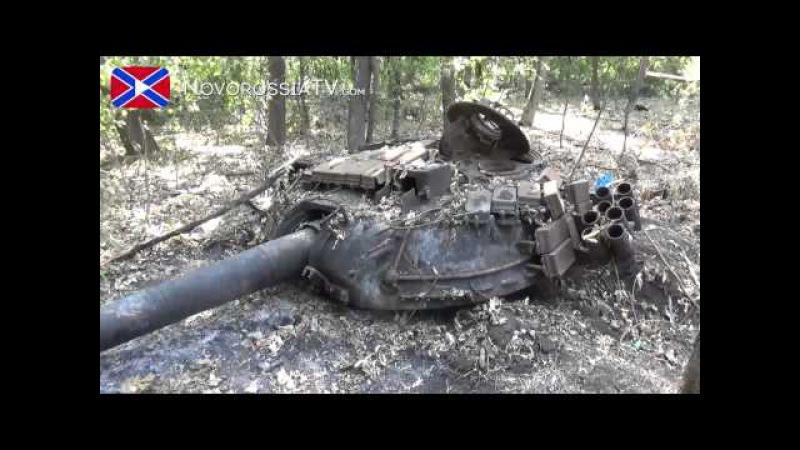 Уничтоженная военная техника ВСУ около села Многополье. Украина новости сегодня.