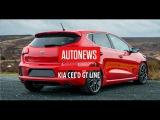Kia Cee'd GT Line (2015)