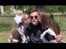 Клип выпускников 2017 Счастьенская СШ № 2