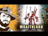 FFH Обзор Warhammer 40000 Eldar Wraithlord