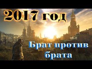 Заключительные пророчества Иоанна Богослова. Предсказание конца света. Апокали...