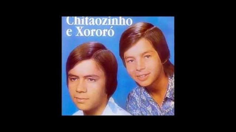 Chitãozinho e Xororó - Galopeira 1970