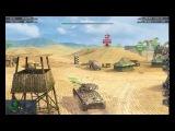 World of Tanks Blitz | Первое впечатление об Strv 74A2+Открываю сундуки#4