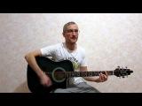 Павел Чехов -  Ритмы окон (covеr)
