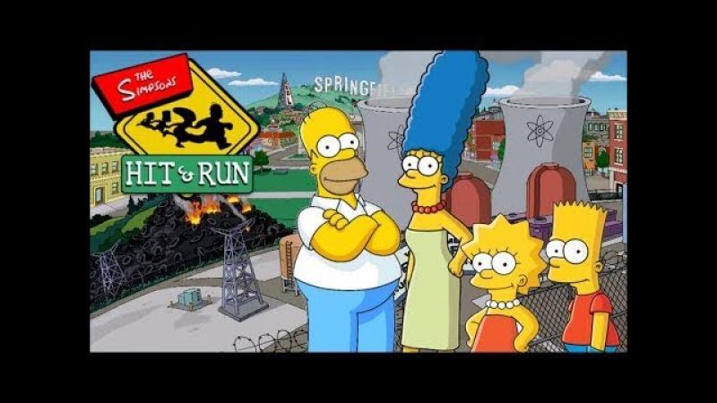 The Simpsons Hit Run/Бей и Беги прохождение на русском часть №1
