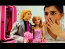 Куклы БАРБИ делает уборку. Видео для девочек. КЕН в гостях у Барби. Видео про кукол