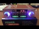 Портативный Мини Цифровой HiFi Стерео Усилитель Kentiger HY-602