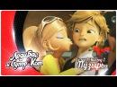 Леди Баг и Супер-Кот | Сезон 1, Серия 2: Пузырь (Полный эпизод | Канал Disney)