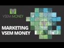Презентация маркетинга Vsem Money
