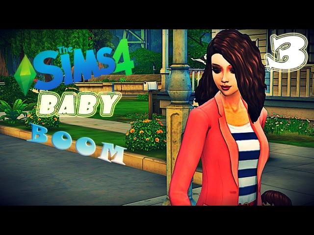 |TS4|: Challenge Baby Boom |3| Няня спешит на помощь!