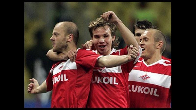 СПАРТАК - Спортинг (Лиссабон, Португалия) 11, Лига Чемпионов - 2006-2007