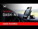 Автомобильный держатель для телефона в машину на торпеду PPYPLE Dash-N5 Корея