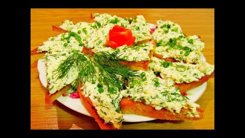 Гренки с еврейским салатом. Аромат и вкус в разы ярче.