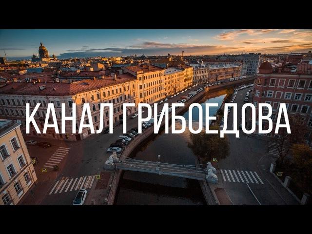 Мосты Петербурга. Канал Грибоедова Saint Petersburg Bridges. Aerial.Timelab.pro