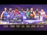 2017 Taco Bell Skills Challenge Full Highlights   NBA All Star  Конкурс мастерства Матч Звезд НБА