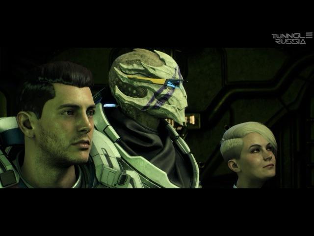 Mass Effect Андромеда: В поисках Меридиана (Русская Озвучка)
