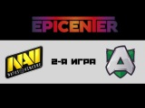 NaVi vs Alliance #2 (bo3) | EPICENTER: Moscow S2, 10.05.17
