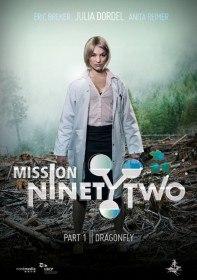 Миссия девяносто два: Стрекоза / Mission NinetyTwo: Dragonfly (2016)