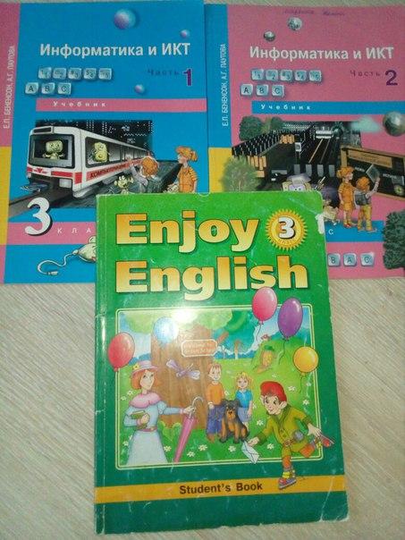 продам учебники за 4 класс 2100 2