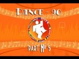 СТУДИЯplus (HD-Video), Dance - 90, part № 5, Дискотека 90х, Суперхиты, (Eurodance, Techno, Rap, Hip-Hop ...), СТУДИЯplus Edit