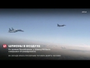 Российские ВКС 14 раз за неделю перехватили американские самолёты-разведчики