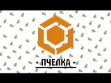 Первый осенний праздник Лето, давай до свидания! (09.09.2017)