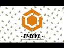 """Первый осенний праздник """"Лето, давай до свидания!"""" (09.09.2017)"""