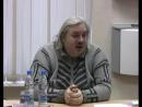 5 я Встреча Николая Левашова с активом РОД ВЗВ 20 12 2008